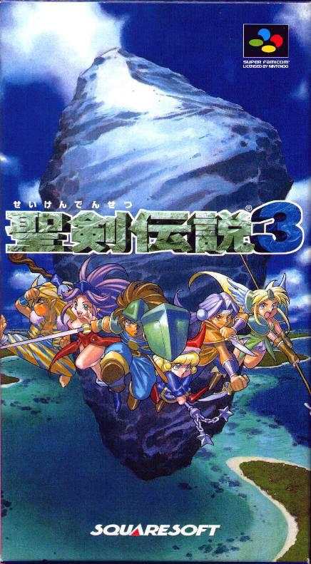 seiken-densetsu-3-snes-cover-front-jp